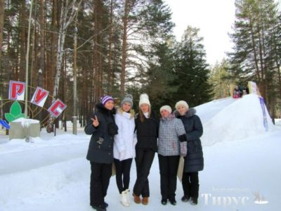 Зимний отдых (3)